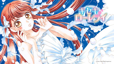 Kiseki no Loreley de Notoyama Keiko