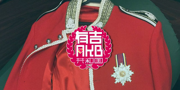 http://akb48-daily.blogspot.com/2016/03/ariyoshi-akb-kyowakoku-enter-final.html