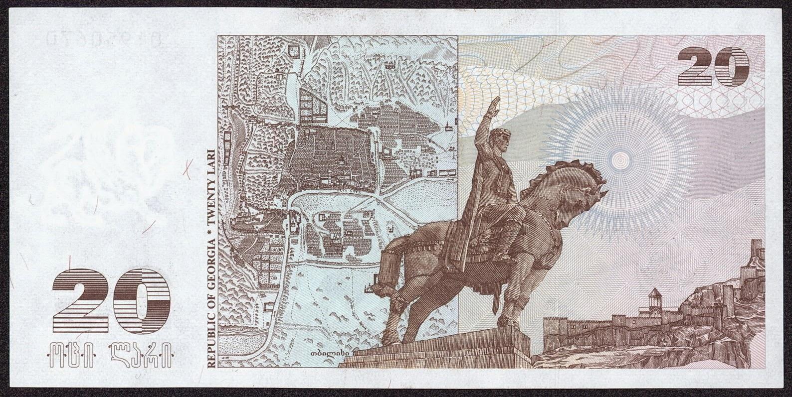 Georgia banknotes 20 Lari note