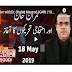 Live With Dr Shahid Masood – 18th May 2019