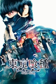descargar JTokyo Ghoul Película Completa HD 720p [MEGA] [LATINO] gratis, Tokyo Ghoul Película Completa HD 720p [MEGA] [LATINO] online