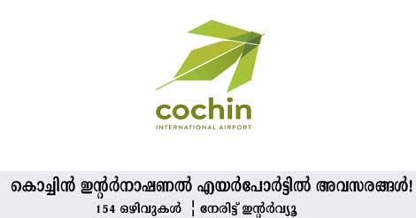 Jr.Executive, Customer Agent vacancies at Cochin International Airport Limited