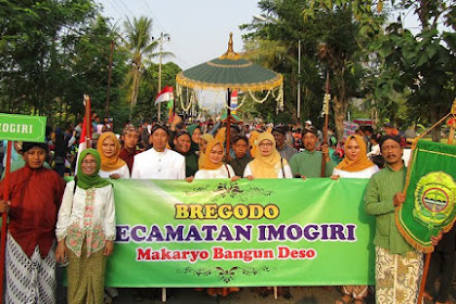 Profil Perpustakaan Desa Taman Pustaka Imogiri, Desa Imogiri, Bantul Yogyakarta