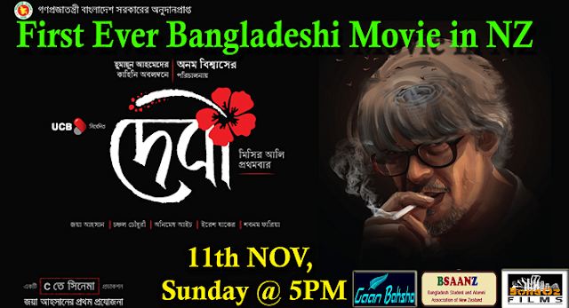 new bengali movies torrent magnet