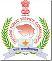 GPSC, Gujarat Public Service Commission, PSC, Public Service Commission, Gujarat, Graduation, freejobalert, Latest Jobs, Sarkari Naukri, gpsc logo