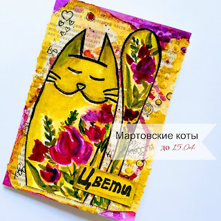 http://magicscrapspb.blogspot.ru/2017/03/blog-post_16.html