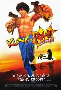 Kung Pow Enter The Fist (2002) Hindi English Movie Download Free