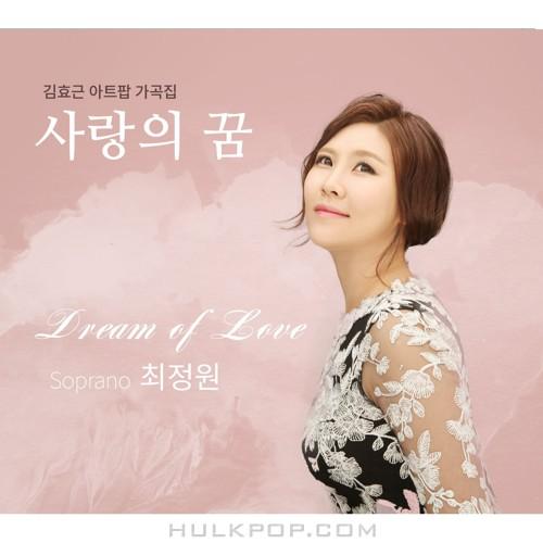Choi Jung Won – 사랑의 꿈