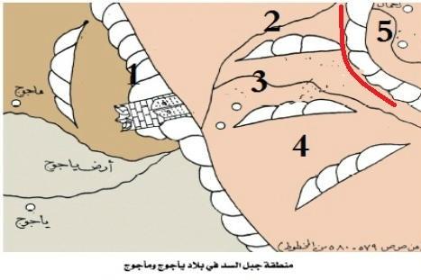 كالتشر-عربية-منطقة-جبل-السد-في-بلاد-يأجوج-ومأجوج-حسب-مخطوطة-قديمة