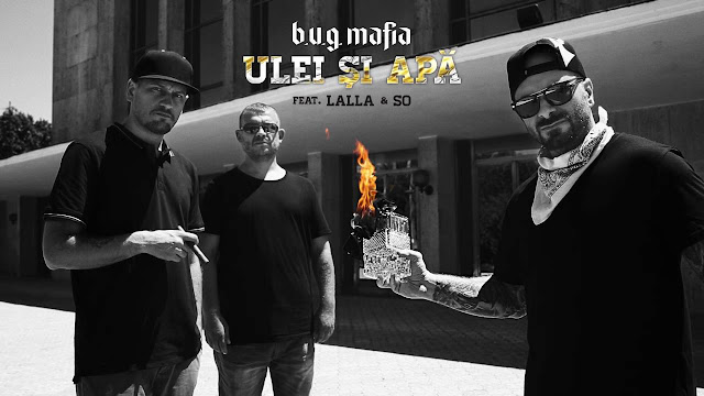 2016 melodie noua BUG Mafia Ulei Si Apa feat Lalla si So versuri lyrics piesa noua single official audio trupa B.U.G. Mafia - Ulei Si Apa featuring Lalla & So versuri youtube bug mafia ulei si apa 2016 ultima melodie a formatiei B.U.G. Mafia - Ulei Si Apa feat. Lalla & So noul hit bug mafia 2016 20 iulie youtube B.U.G. Mafia - Ulei Si Apa feat. Lalla & So 20.07.2016 melodii noi B.U.G. Mafia - Ulei Si Apa feat. Lalla & So muzica noua bug mafia 2016 ultimul hit noul cantec new single 2016 B.U.G. Mafia - Ulei Si Apa feat. Lalla & So
