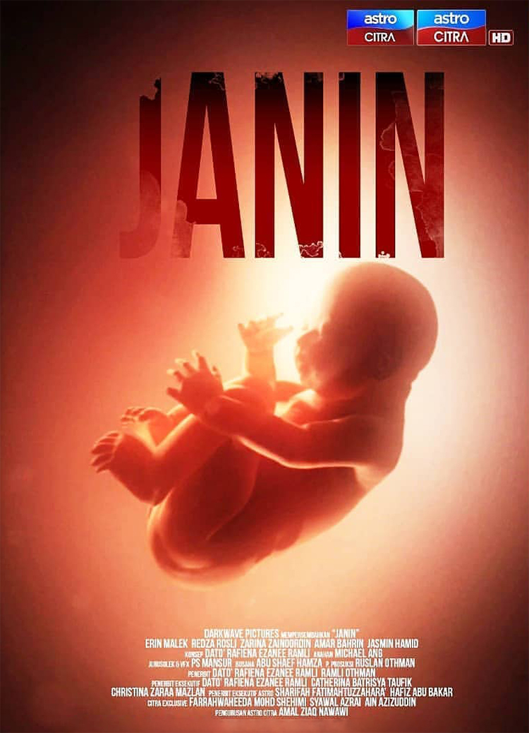 Janin Citra Exclusive