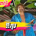 CTN Comedy - Ov Ko (15 May 2015)