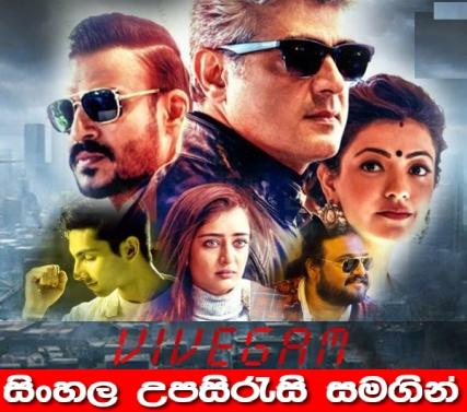 Sinhala Sub - Vivegam (2017)