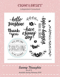 Use this link to begin the February Stamp of the Month Blog Hop!
