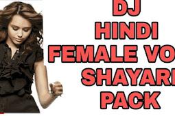 HINDI FEMALE VOICE SHAYRI PACK.( NO PASSWORD)