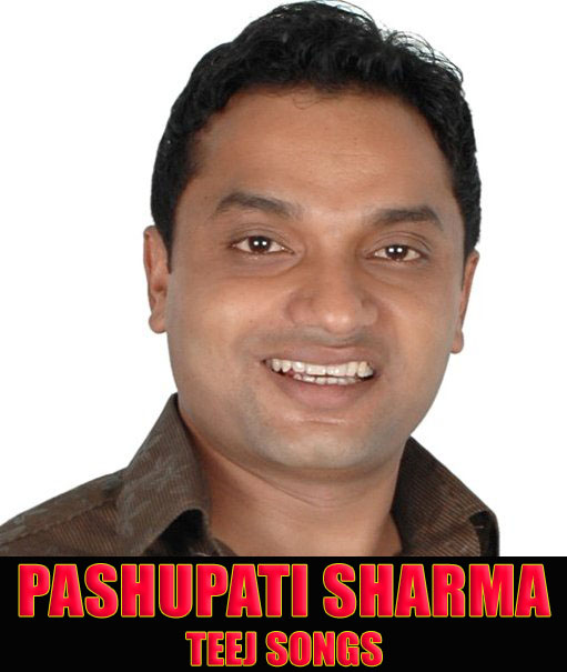 lok dohori singer pashupati sharma