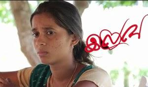 Elavu Jaffna Tamil Short film