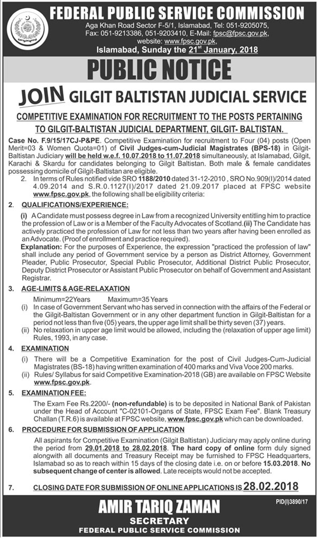 Jobs In Federal Public Service Commission (FPSC Jobs) Gilgit January 2018