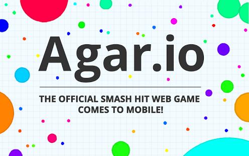 "Agar.io - Δωρεάν online παιχνίδι που σε κάνεις και ""κολλάς"""