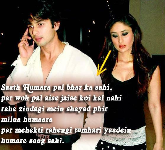 Chahoonga Main Teri Zindagi Ringtones: Love Tips: HindiSMS