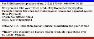 Tiens Food Product Delivery