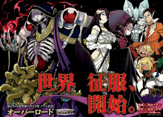 7 Rekomendasi Anime Mirip Overlord Bagian 1