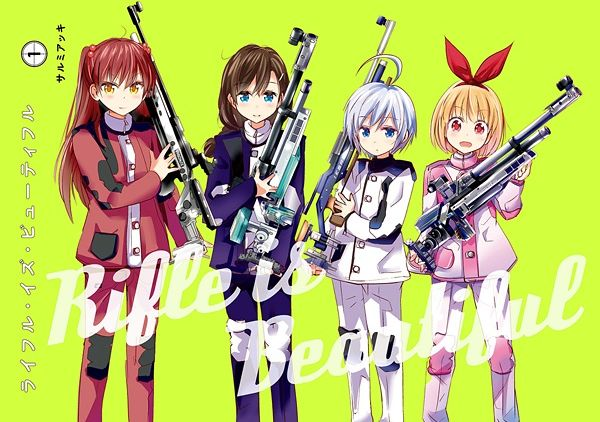 "Anunciada aptación a anime para el manga ""Rifle is Beautiful""."
