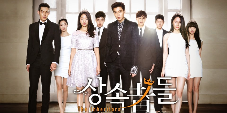 The Heirs Lee Min Ho, best kdrama 2013 Park Shin Hye korean drama withdrawals