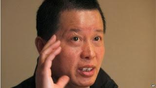 chinaaid free gao