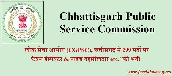 Chhattisgarh Public Service Commission, CGPSC, Chhattisgarh, PSC, PSC Recruitment, Tax Inspector, Naib Tehsildar, Graduation, Latest Jobs, cgpsc logo
