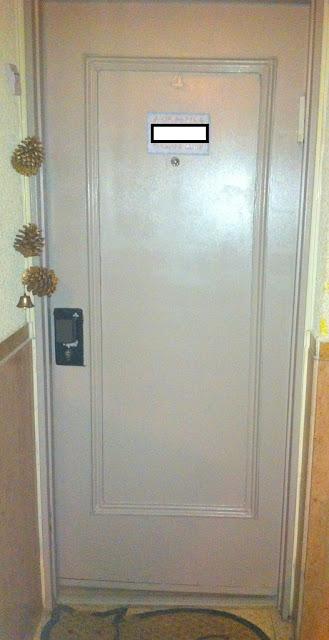 4 - מדלת פלדלת לדלת כפרית...