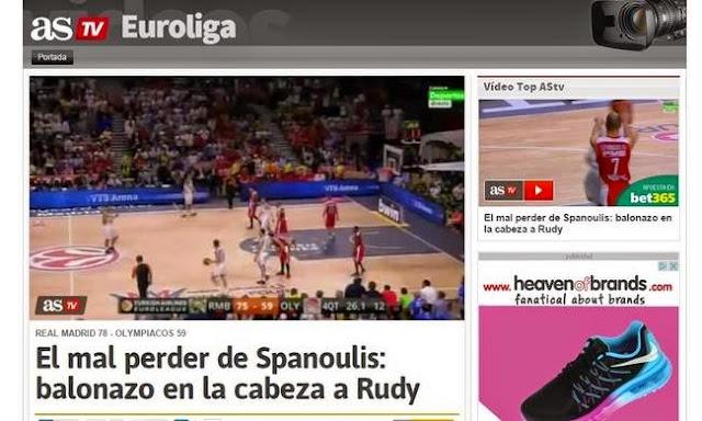 Άγριο κράξιμο σε Σπανούλη από τα ισπανικά ΜΜΕ (pic-vid)