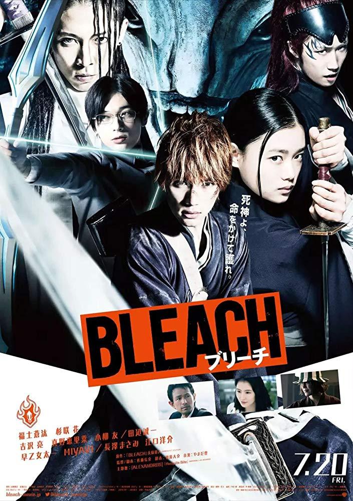 Bleach Movie 4 Hell Verse Subtitle Indonesia