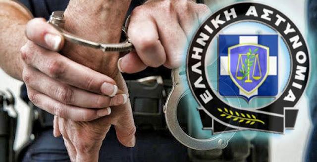 Συνέχεια στην υπόθεση της σύλληψης στο Ναύπλιο ανήλικου με παραχαραγμένα χαρτονομίσματα και ναρκωτικά