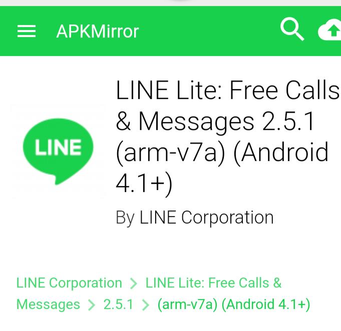 LINE liteのダウンロードにはAPK mirrorを使う