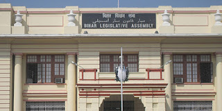 bihar-industrial-development-bil--2017-passed