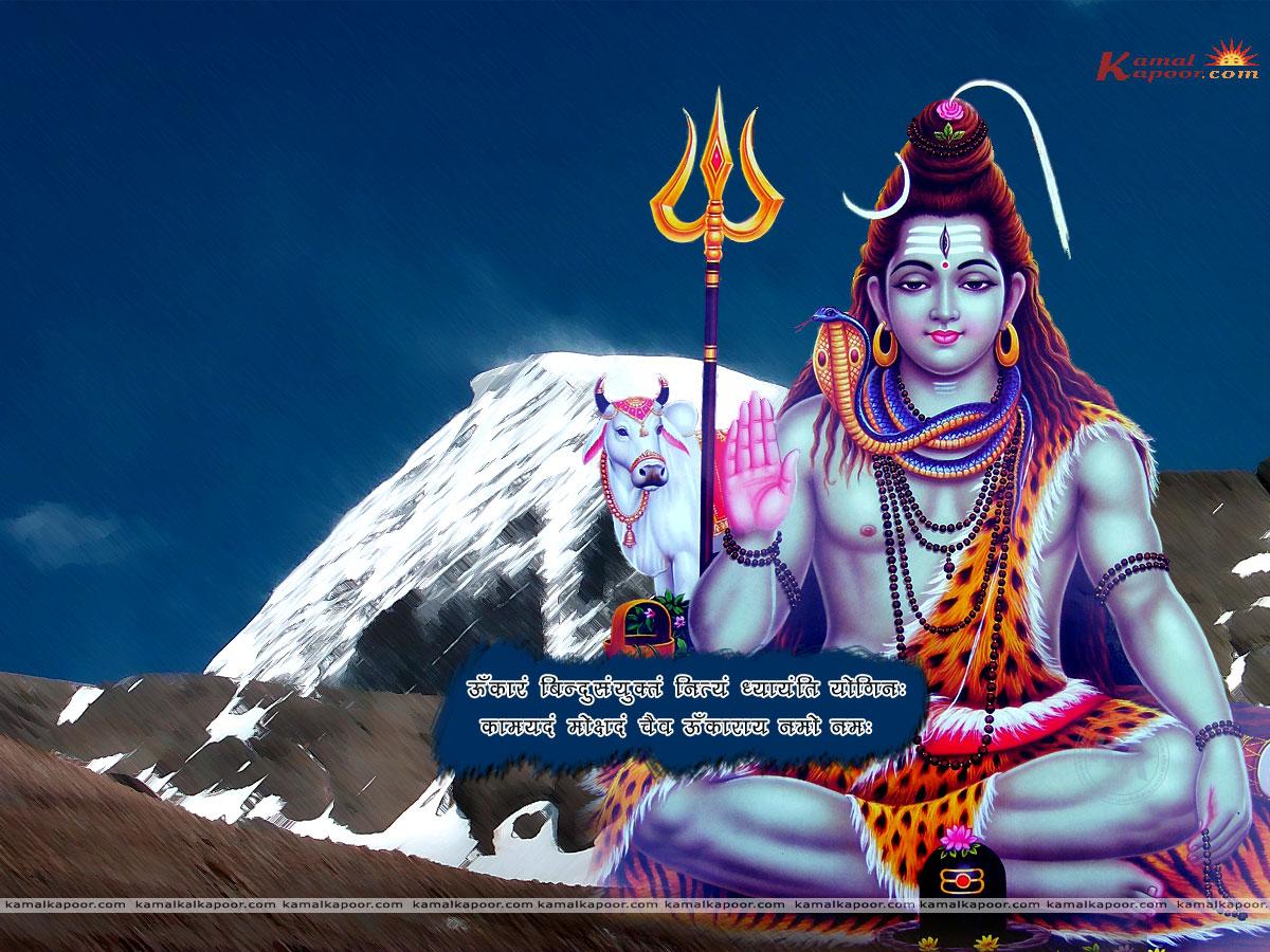 Wallpaper Pics Of Lord Shiva Download Free: Wallpaper Gallery: Lord Shiva Wallpaper