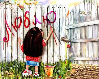 Виды любви. А что для вас есть любовь?,  классификация, любовь, отношения, типология, мужчина и женщина, психология, семья, чувства, отношения, совместимость, любовь, пара, типология, совместимость в паре, совместимость в браке, совместимость в любви, про любовь, про чувства, про отношения,  http://prazdnichnymir.ru/,