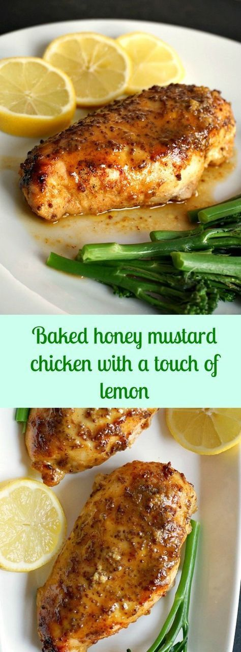 Bаkеd Hоnеу Muѕtаrd Chісkеn  #masonjar #healthy #recipes #greatist #vegetarian #breakfast #brunch  #legumes #chicken #casseroles #tortilla #homemade #popularrcipes #poultry #delicious #pastafoodrecipes  #Easy #Spices #ChopSuey #Soup #Classic #gingerbread #ginger #cake #classic #baking #dessert #recipes #christmas #dessertrecipes
