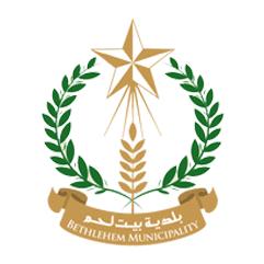 قرى وبلديات بيت لحم وعدد السكان جديد الاحصائيات Bethlehem