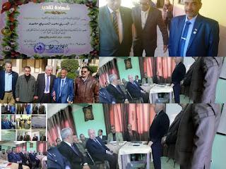 مركز التمية المهنية للمعلمين فى بركة السبع, ادارة بركة السبع التعليمية, الحسينى محمد, الخوجة,بركة السبع
