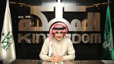 Alwaleed bin Talal bin Abdulaziz Al Saud
