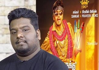 """I felt a lot as a producer"" – Director Saran 
