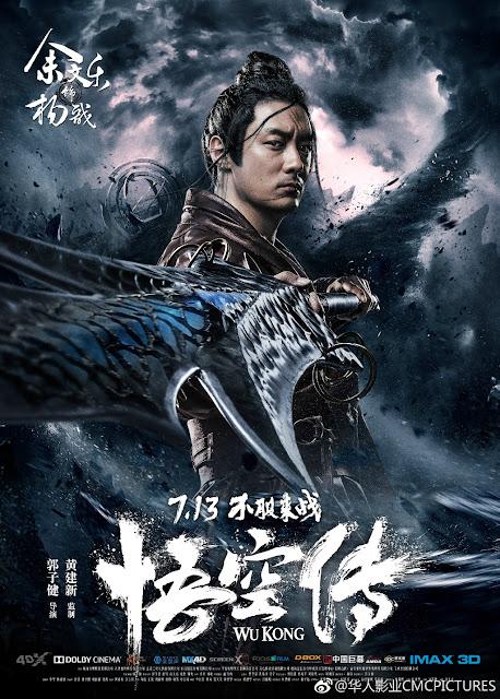 Wu Kong Shawn Yue