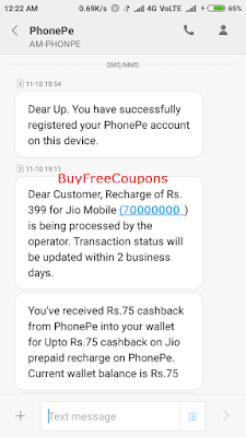 phonepe cashback offer for jio recharge