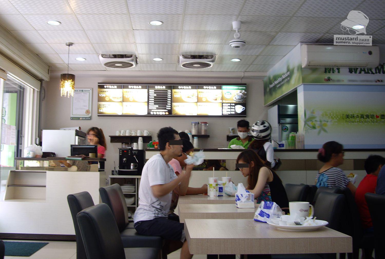 [食記]新北市淡水:麥味登早餐breakfast - 芥納須彌 | 只能吃喝玩樂了...