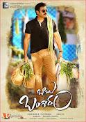 Babu Bangaram Release Poster-thumbnail-2