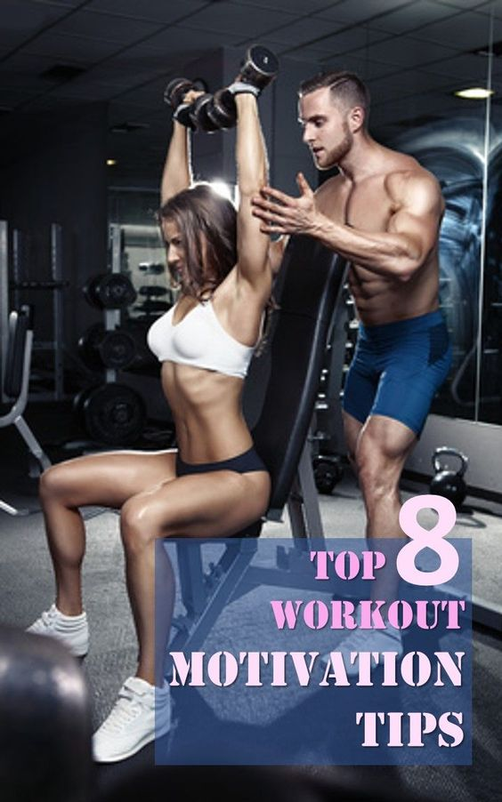 Top 8 Workout Motivation Tricks