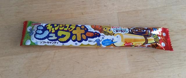 Uno de los chuches de la caja de chuches japoneses Japanfunbox