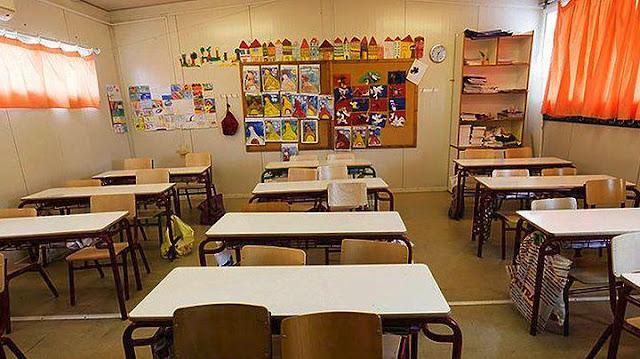 Τα σχολεία ξεμένουν από... μαθητές!!!